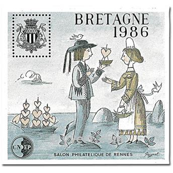 nr. 7 -  Stamp France CNEP Stamp