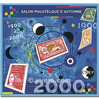 nr. 32 -  Stamp France CNEP Stamp