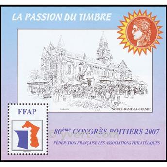 n.o 1 -  Sello Francia Federación Francesa de Asociaciones Filatélicas (FFAP)