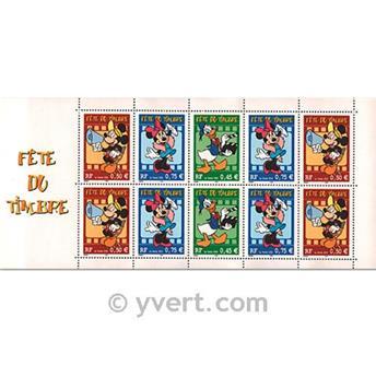 n° BC3641a -  Timbre France Carnets Journée du Timbre