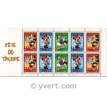 nr. BC3641a -  Stamp France Stamp Day Booklet Panes