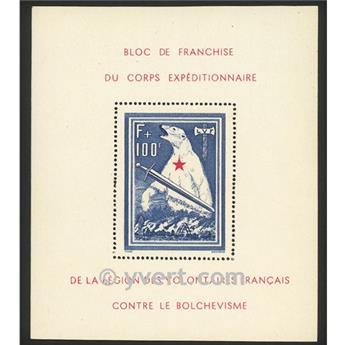 n.º 1 -  Sello Francia Legión de voluntarios franceses contra el bolchevismo