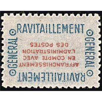 nr. 15A -  Stamp France Official Mail