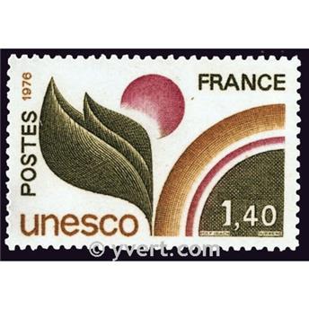 n° 52 -  Timbre France De service