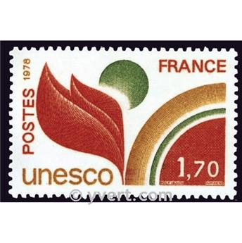 n° 57 -  Timbre France De service