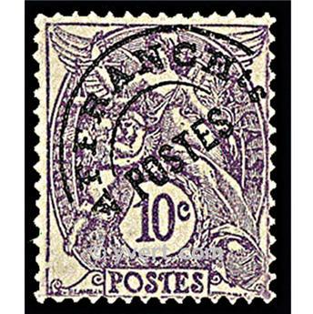 n.o 43 -  Sello Francia Precancelados