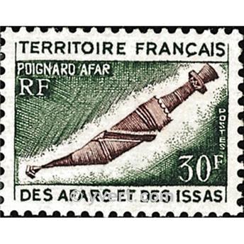 n° 383 -  Timbre Afars et Issas Poste