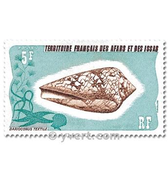 nr. 400/403 -  Stamp Afars and Issas Mail
