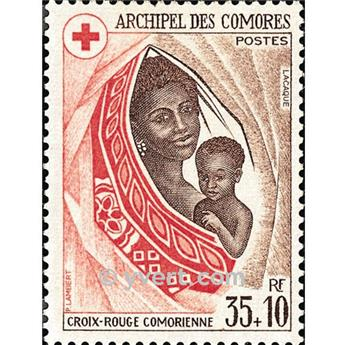n° 95 -  Timbre Comores Poste