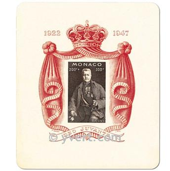 nr. 2 -  Stamp Monaco Souvenir sheets