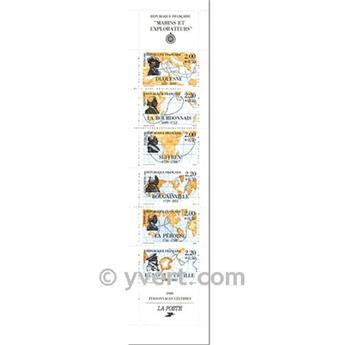 n° BC2523 -  Timbre France Carnet Personnages célèbres