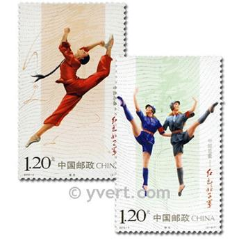 n° 4695/4696 -  Timbre Chine Poste