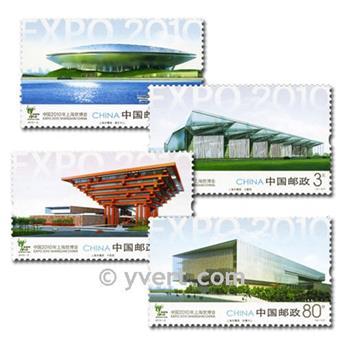 n° 4700/4703 -  Selo China Correios