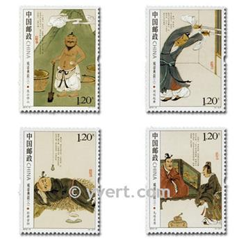 n° 4718/4721 -  Timbre Chine Poste