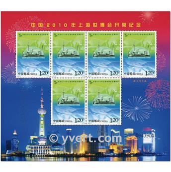 n° 4722 -  Timbre Chine Feuillets spéciaux