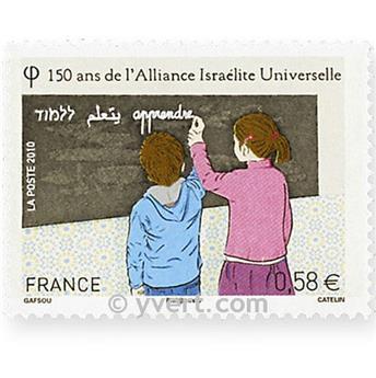 n.o 4502 -  Sello Francia Correos