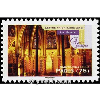 nr. 562a -  Stamp France Self-adhesive