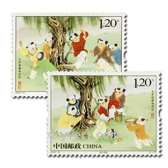 n° 4730/4731 -  Timbre Chine Poste