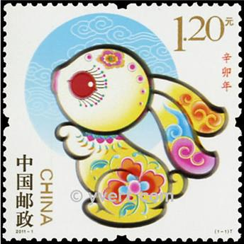 nr. 4783 -  Stamp China Mail