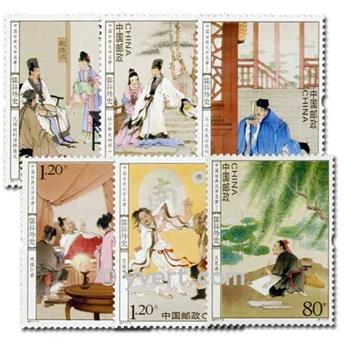 nr. 4795/4800 -  Stamp China Mail