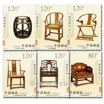 n° 4827/4832 -  Timbre Chine Poste