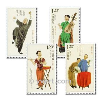 nr. 4842/4845 -  Stamp China Mail