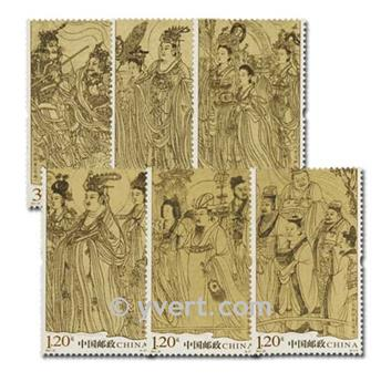 nr. 4868/4873 -  Stamp China Mail
