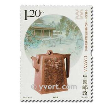 n° 4887/4888 -  Timbre Chine Poste