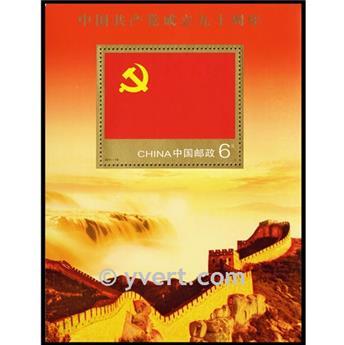n° 164 -  Selo China Blocos e folhinhas