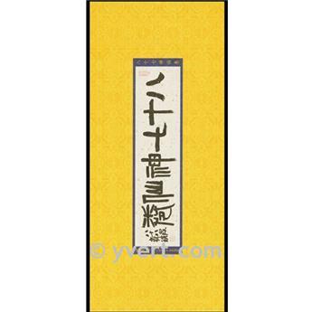 n° C4868 -  Selo China Carnets