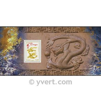 nr. 67 -  Stamp France Souvenir sheets