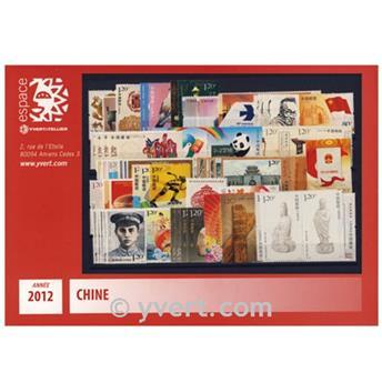 n° 4892/4983 - Timbre Chine Année complète (2012)