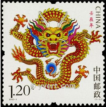 n°4892 - Timbre Chine Poste