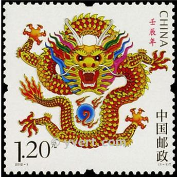n.o 4892 -  Sello China Correos