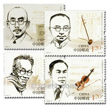 n.o 4899/4902 -  Sello China Correos