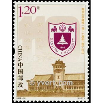 n°4910 - Timbre Chine Poste