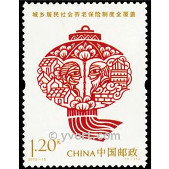 n°4926 - Timbre Chine Poste