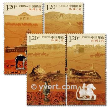 n.o 4938/4941 -  Sello China Correos