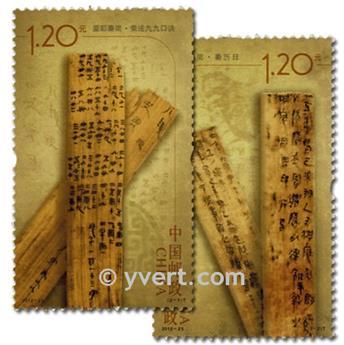 n.o 4960/4961 -  Sello China Correos