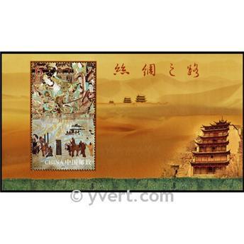 n° 173 - Timbre Chine Blocs et feuillets