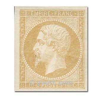 n° 13A obl. - Napoléon III (Empire Non dentelé)