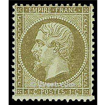 n° 19 obl. - Napoléon III (Empire non lauré)