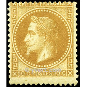 n° 28A obl. - Napoléon III (Empire lauré)