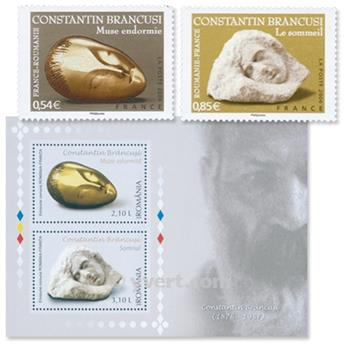 2006 - Joint issue-France-Romania
