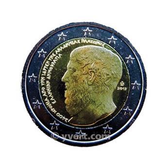 2 EURO COMMEMORATIVE 2013 : GRECE