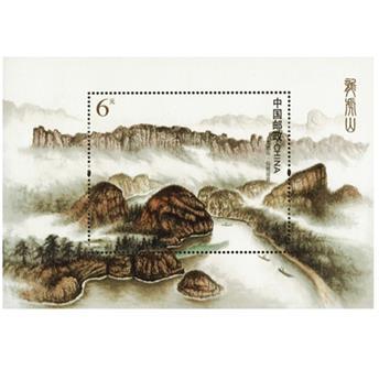 n° 180 - Selo China Blocos e folhinhas