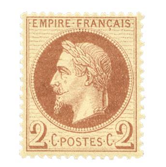 n° 26B obl. - Napoléon III (Empire lauré)