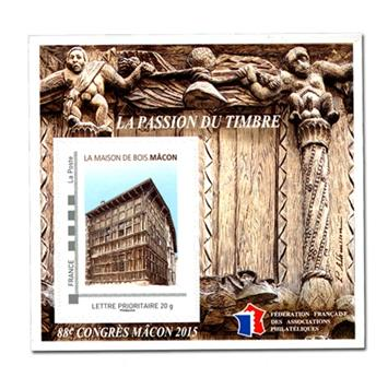 n° 10 - Timbres France FFAP