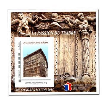 n.o 10 -  Sello Francia Federación Francesa de Asociaciones Filatélicas (FFAP)