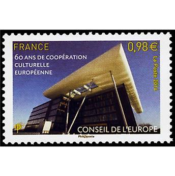 n° 160 - Timbre France De service